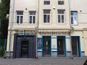Здания и комплексы,  Москва Тверская, цена 164 500 000 рублей, Фото