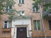 Квартиры,  Москва Филевский парк, цена 5 500 000 рублей, Фото