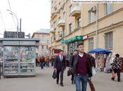 Магазины,  Москва Октябрьское поле, цена 800 000 рублей/мес., Фото