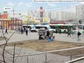 Магазины,  Москва Отрадное, цена 550 000 рублей/мес., Фото