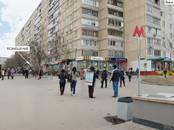 Магазины,  Москва Отрадное, цена 240 000 рублей/мес., Фото