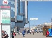 Магазины,  Москва Парк культуры, Фото
