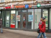 Магазины,  Москва Аэропорт, цена 360 000 рублей/мес., Фото