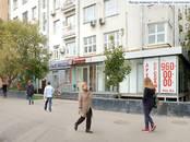 Магазины,  Москва Парк культуры, цена 280 000 рублей/мес., Фото