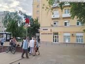 Магазины,  Москва Щукинская, цена 300 000 рублей/мес., Фото