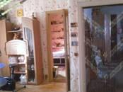 Дома, хозяйства,  Красноярский край Красноярск, цена 2 800 000 рублей, Фото
