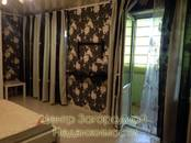 Квартиры,  Москва Текстильщики, цена 11 000 000 рублей, Фото