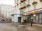 Другое... Разное, цена 40 000 000 рублей, Фото