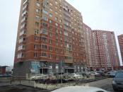 Квартиры,  Московская область Видное, цена 7 900 000 рублей, Фото