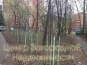 Квартиры,  Московская область Одинцово, цена 4 200 000 рублей, Фото