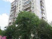 Квартиры,  Москва Аннино, цена 5 200 000 рублей, Фото