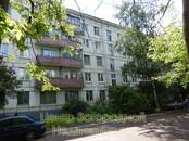 Квартиры,  Москва Каховская, цена 7 500 000 рублей, Фото