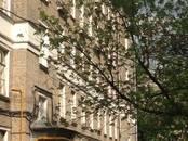 Квартиры,  Москва Нагорная, цена 3 800 000 рублей, Фото