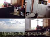 Квартиры,  Москва Теплый стан, цена 9 950 000 рублей, Фото