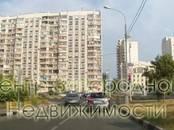 Квартиры,  Москва Академическая, цена 26 700 000 рублей, Фото