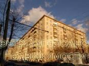Квартиры,  Москва Маяковская, цена 30 328 450 рублей, Фото