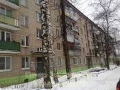 Квартиры,  Московская область Лобня, цена 3 590 000 рублей, Фото