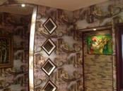 Квартиры,  Московская область Реутов, цена 16 700 000 рублей, Фото