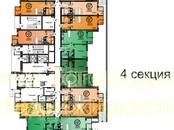 Квартиры,  Московская область Старая купавна, цена 1 650 000 рублей, Фото