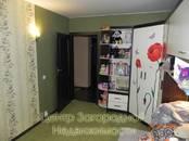 Квартиры,  Московская область Химки, цена 8 990 000 рублей, Фото