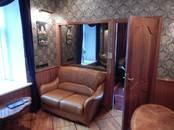 Квартиры,  Москва Белорусская, цена 21 500 000 рублей, Фото