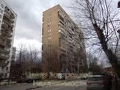 Квартиры,  Москва Белорусская, цена 22 500 000 рублей, Фото