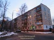 Квартиры,  Москва Выхино, цена 5 000 000 рублей, Фото