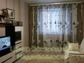 Квартиры,  Московская область Щелково, цена 3 395 000 рублей, Фото