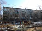 Квартиры,  Москва Бабушкинская, цена 6 500 000 рублей, Фото