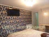 Квартиры,  Москва Юго-Западная, цена 20 500 000 рублей, Фото