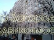 Квартиры,  Москва Шипиловская, цена 8 000 000 рублей, Фото