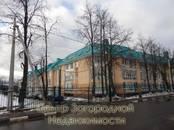 Квартиры,  Москва Тропарево, цена 6 990 000 рублей, Фото