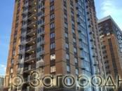 Квартиры,  Московская область Люберцы, цена 3 200 000 рублей, Фото