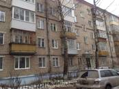 Квартиры,  Московская область Лобня, цена 3 400 000 рублей, Фото