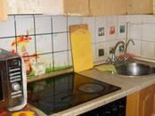 Квартиры,  Москва Молодежная, цена 2 100 000 рублей, Фото