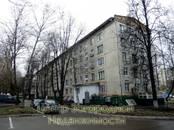 Квартиры,  Москва Нахимовский проспект, цена 5 000 000 рублей, Фото