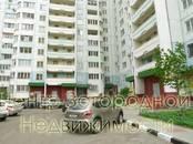 Квартиры,  Московская область Балашиха, цена 4 390 000 рублей, Фото
