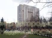 Квартиры,  Московская область Королев, цена 12 950 000 рублей, Фото