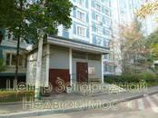 Квартиры,  Москва Шипиловская, цена 9 800 000 рублей, Фото