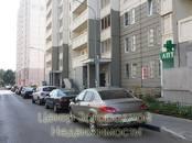 Квартиры,  Московская область Балашиха, цена 5 750 000 рублей, Фото