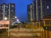 Квартиры,  Московская область Красногорск, цена 3 880 000 рублей, Фото