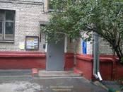 Квартиры,  Москва Теплый стан, цена 2 150 000 рублей, Фото