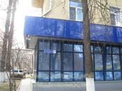 Квартиры,  Московская область Химки, цена 1 400 000 рублей, Фото
