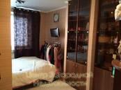 Квартиры,  Московская область Луховицы, цена 4 500 000 рублей, Фото