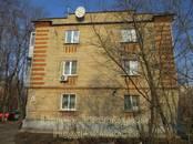 Квартиры,  Московская область Пушкино, цена 2 700 000 рублей, Фото