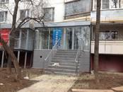 Квартиры,  Москва Южная, Фото