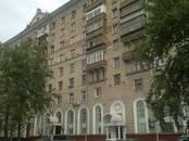 Квартиры,  Москва Варшавская, цена 11 900 000 рублей, Фото