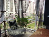 Квартиры,  Москва Юго-Западная, цена 68 000 000 рублей, Фото