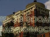 Квартиры,  Москва Октябрьское поле, цена 80 000 000 рублей, Фото