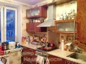 Квартиры,  Москва Спортивная, цена 23 000 000 рублей, Фото